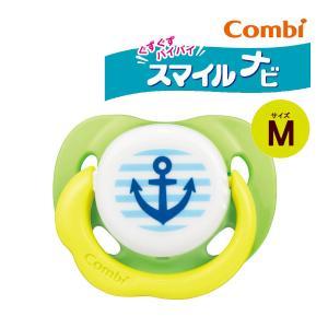 おしゃぶり 歯固め テテオおしゃぶり スマイルナビ キャップ付サイズM コンビ combi ベビー マタニティ 出産 育児 衛生 ママ サポート お祝い ギフト baby|pinkybabys