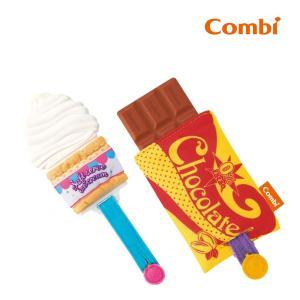 おしゃぶり 歯固め アイスクリーム チョコ コンビ Combi ラトル おもちゃ ベビー SNS 赤ちゃん 男の子 女の子 ギフト 出産祝 インスタ ゆうパケット クリスマス|pinkybabys