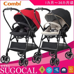 ベビーカー AB型 スゴカル 4キャス ライト エッグショック HJ コンビ combi 赤ちゃん 1ヶ月から 4cas 出産 準備 出産祝い ギフト 人気 一部送料無料|pinkybabys