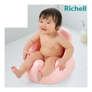 ベビーバスチェア ひんやりしない おふろチェアR Richell ベビーチェア ベビーチェアー chair baby 子供用 幼児用 赤ちゃん リッチェル|pinkybabys