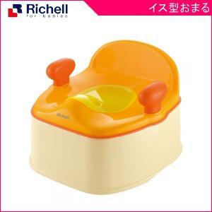 おまる ポッティス いす型おまるR オレンジ Richell おまる 子供用 幼児用 トイレトレーニング オマル 便座 室内 ポッティス POTTIS 椅子型 リッチェル baby|pinkybabys