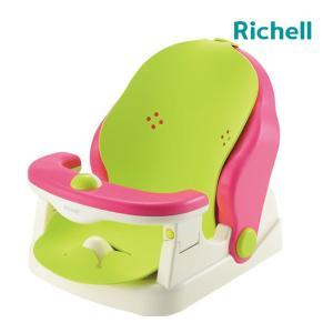 ベビーバスチェア バスチェア マット付R Richell ベビーチェア バスチェアー ベビーチェアー chair baby 子供用 幼児用 赤ちゃん リッチェル|pinkybabys