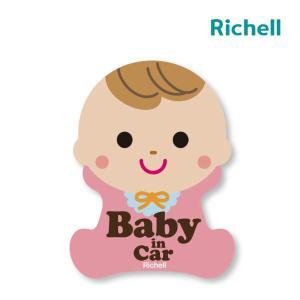 ステッカー セーフティ反射ステッカー 赤ちゃん BABY IN CAR リッチェル チャイルドシート シール ステッカー マグネット 赤ちゃん ゆうパケットOK|pinkybabys