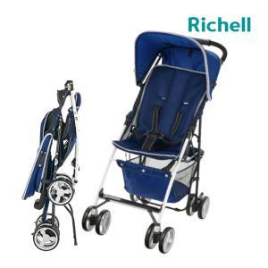 ベビーカー B型 リベラ ルーチェ リッチェル ベビーバギー 赤ちゃん 7ヶ月から 超ワイドバスケット 買い替え 人気 お出かけ 旅行 送料無料 ポイント10倍|pinkybabys