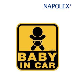 チャイルドシート用品 SF-39 セーフティーサイン BABY IN CAR ナポレックス ステッカー セーフティグッズ ベビー 赤ちゃん ママ カー用品 ゆうパケット baby|pinkybabys