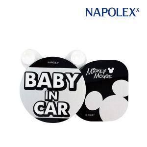 ステッカー BD-116 スイングメッセージ BABY IN CAR ミッキー ナポレックス チャイルドシート シール ステッカー マグネット 赤ちゃん ゆうパケットOK|pinkybabys