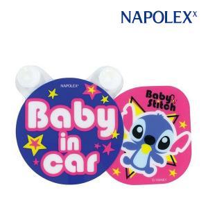 ステッカー BD-202 スイングメッセージ BABY IN CAR ベビースティッチ ナポレックス チャイルドシート シール ステッカー マグネット ゆうパケットOK baby|pinkybabys