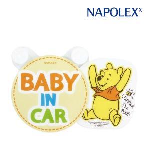ステッカー BD-305 スイングメッセージ BABY IN CAR プーさん ナポレックス チャイルドシート シール ステッカー マグネット 赤ちゃん ゆうパケットOK|pinkybabys