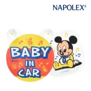 ステッカー BD-109 スイングメッセージ BABY IN CAR ベビーミッキー ナポレックス チャイルドシート シール ステッカー マグネット 赤ちゃん ゆうパケットOK|pinkybabys