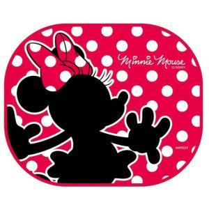 サンシェード カーテン WN-38 ぱっシェード ミニー ナポレックス NAPOLEX UVカット 日除け 日よけ パッシェード 熱中症 吸盤タイプ baby|pinkybabys