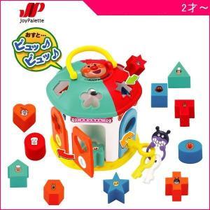子ども用パズル どこがあくかな?かぎパズル ジョイパレット アンパンマン おもちゃ 知育 キッズ ママ 子育て 育児 誕生日 プレゼント ギフト お祝い|pinkybabys