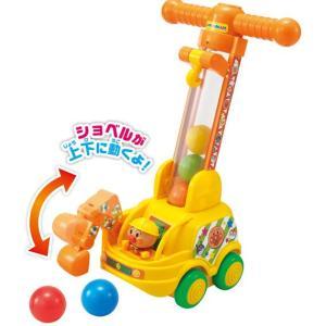 手押し車 アンパンマン ひろってショベルコロコロクレーン ジョイパレット Joy Palette おもちゃ toys ギフト ひろってシャベル 誕生日 安心 安全 知育玩具|pinkybabys