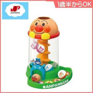 知育玩具 アンパンマン にぎって! おとして! くるコロタワー ジョイパレット Joypalette 指先遊び 人気 誕生日 クリスマス プレゼント|pinkybabys