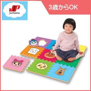 ジョイントマット それいけ!アンパンマン アンパンマンとなかまたち パズルであそぼう! やわらかマット9 ジョイパレット JoyPalette 安全|pinkybabys
