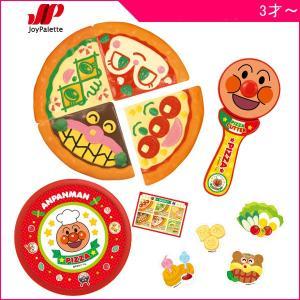 ピザカッターでくるくるザクッ! アンパンマンたちのかわいいピザを召し上がれ♪  アンパンマンとなかま...