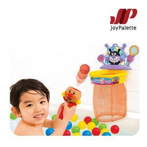 お風呂のおもちゃ アンパンマンでポン!おふろたまいれ おもちゃ バストイ ジョイパレット キッズ 誕生日 ギフト プレゼント 男の子 女の子 pinkybabys