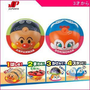 知育玩具 はしって!まわって4WAYスピン ジョイパレット アンパンマン おもちゃ キッズ 子供 誕生日 ギフト プレゼント お祝い 男の子 女の子|pinkybabys