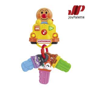 知育玩具 いつもいっしょに!おでかけドライブキー ジョイパレット おもちゃ アンパンマン キッズ 子供 誕生日 ギフト プレゼント お祝い 男の子 女の子 鍵 baby|pinkybabys