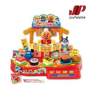 ままごと おすし い〜っぱい!アンパンマン DX回転ずしセット ジョイパレット おもちゃ ごっこ遊び キッズ 子供 誕生日 プレゼント お祝い ギフト 寿司 男 女|pinkybabys