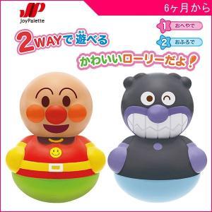 知育玩具 お風呂のおもちゃ おへやでもおふろでも!ゆらぷかミニローリーセット ジョイパレット アンパンマン おもちゃ 室内 風呂 キッズ 子供 ベビー 赤ちゃん|pinkybabys