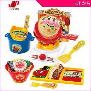 ままごと くるんと炒めてチャーハンも アンパンマン ラーメンDXセット ジョイパレット おもちゃ キッズ 子供 誕生日 プレゼント お祝い ギフト ごっこ遊び 男 女|pinkybabys