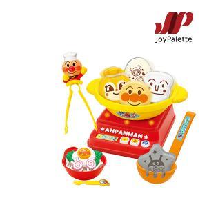 ままごと アンパンマン おでんもうどんもつくっちゃお ぐつぐつおしゃべりお鍋セット おもちゃ 子供 キッズ kids 誕生日 ギフト プレゼント クリスマス|pinkybabys