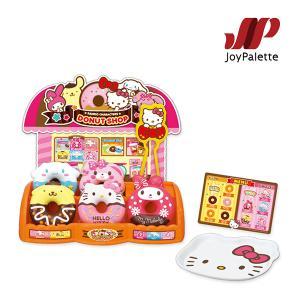 ままごと かわいくデコって ドーナツショップ ジョイパレット おもちゃ サンリオ ハローキティ マイメロ シナモロール キッズ 誕生日 ギフト プレゼント|pinkybabys