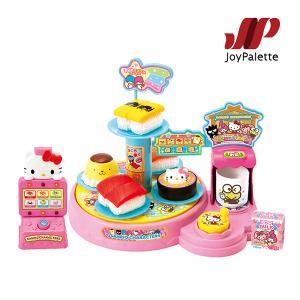 ままごと ピッ!してちゅうもん くるくるかわいい回転ずし ジョイパレット おもちゃ サンリオ キティ キキララ マイメロ ポムポムプリン 誕生日 プレゼント|pinkybabys