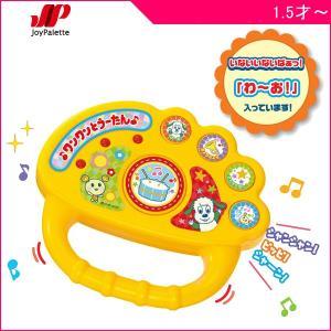 楽器玩具 ふりふりサウンドベル ジョイパレット おもちゃ ワンワンとうーたん いないいないばぁっ! 音楽 メロディ 子供 誕生日 ギフト プレゼント|pinkybabys