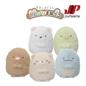 ぬいぐるみ すみっコぐらし のんびりまねっコ すみっこ ジョイパレット おもちゃ 電子玩具 人形 動物 キッズ 誕生日 プレゼント 男の子 女の子 クリスマス|pinkybabys