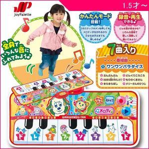楽器玩具 リズムでレッスン!ワンワンのメロディマット おもちゃ ワンワンとうーたん キッズ 子供 誕生日 プレゼント ギフト お祝い クリスマス|pinkybabys