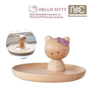 クリスマス セール開催中 アクセサリースタンド キティ アクセサリースタンド HK1 ニチガン ステーショナリー ハローキティ kitty 子供 キッズ kids 人気|pinkybabys