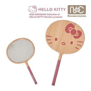 クリスマス セール開催中 ステーショナリグッズ キティ ハンドミラー HK2 ニチガンオリジナル 鏡 デスクミラー ハローキティ kitty キッズ kids 人気|pinkybabys