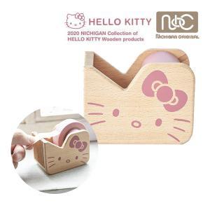 クリスマス セール開催中 ステーショナリグッズ ハローキティ マスキングテープカッター MZ3 ニチガン テープカッター kitty キティ 子供 キッズ 人気|pinkybabys