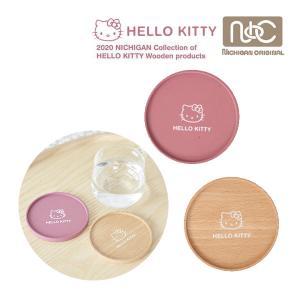 クリスマス セール開催中 キッチングッズ キティ コースター HK7 ニチガン 磁石 マグネット ハローキティ kitty 子供 キッズ 人気 ダイニング グラス|pinkybabys