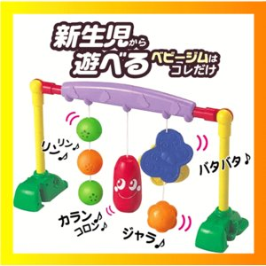 フロアメリー 新生児から遊べるベビージムはこれだけ ピープル People おもちゃ toys ギフト プレイジム シンプル ノンキャラ 出産祝い ノンキャラ良品 pinkybabys