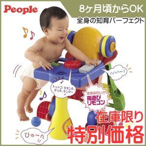 在庫限りの特別価格 知育玩具 全身の知育パーフェクト ピープル People おもちゃ toys ギフト シンプル ウォーカー 押し車 乗用 プレゼント 安心 安全|pinkybabys