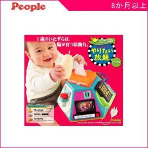 知育玩具 いたずら1歳やりたい放題ビッグ版 おもちゃ ベビー キッズ 育児 リモコン ママ テレビ ティッシュ 誕生日 ギフト お祝い プレゼント 男の子 女の子|pinkybabys