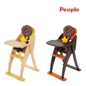 ハイチェア きちんと座れる!ハイチェア オレンジ ピープル People ハイチェア ベビーチェア 木製チェア ダイニングチェア pinkybabys