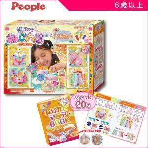DIYトイ ねじハピ ペイントスタイル ピープル 知育玩具 おもちゃ 子供 キッズトイ ねじはぴ 6歳頃から ギフト プレゼント 誕生日 お祝い クリスマス 新製品|pinkybabys