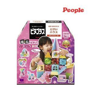 知育玩具 ピタゴラスWORLD 時間・色彩を考えるとけいハウス ピープル おもちゃ キッズ 子供 女の子 男の子 誕生日 プレゼント ギフト お祝い 孫|pinkybabys