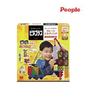 知育玩具 ピタゴラスWORLD 重さ・バランスを考えるクレーンビルディング ピープル おもちゃ キッズ 子供 誕生日 ギフト プレゼント お祝い 男 女|pinkybabys