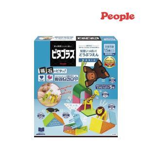 知育玩具 ピタゴラスBASIC知育いっぱい どうぶつえん ピープル おもちゃ キッズ 子供 ベビー 誕生日 ギフト お祝い プレゼント 動物 男の子 女の子|pinkybabys