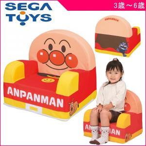 ソファ アンパンマンやわらかキッズソファー セガ トイズ SEGA TOYS イス 椅子 子ども 男の子 女の子 子育児 子育て 誕生日 ギフト プレゼント ギフト包装不可|pinkybabys