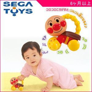 知育玩具 りんりんコロコロ アンパンマン セガトイズ SEGA TOYS 夢中知育 おもちゃ ベビー マタニティ 出産 育児 ハイハイ ギフト ハーフバースデイ プレゼント pinkybabys