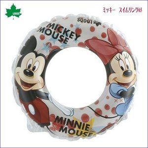 セール!! 浮き輪 ミッキーマウス スイムリング65 logos ロゴス 海 プール 水遊び うきわ 浮き輪 ベビーボート 外遊び こども ディズニー disney pinkybabys
