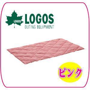 毛布 どこでも携帯ダウンブランケット ピンク ベビーカー チャイルドシート 防寒 ブランケット ダウン logos おでかけ レジャー ロゴス ★特別価格★|pinkybabys