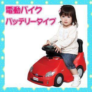 乗用玩具 電動乗用 プリウス PRIUS レッド ミズタニ A-KIDS 乗用 自動車 遊具 おもちゃ ノンキャラ シンプル 誕生日 安心 安全|pinkybabys