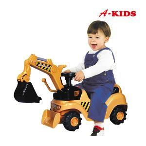 乗用玩具 キングショベル ミズタニ A-KIDS キングシャベル ヘルメット付 三輪車 自転車 遊具 おもちゃ toys 誕生日プレゼント 安心 安全 知育玩具|pinkybabys
