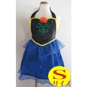 プリンセスエプロン B-S アナ風 Sサイズ FA-2902S Princess Dress Apron 友愛玩具 コスチューム パーティ ごっこ遊び 女の子  ハロウィン クリスマス 仮装|pinkybabys